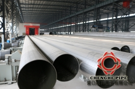 Stainless steel composite pipe