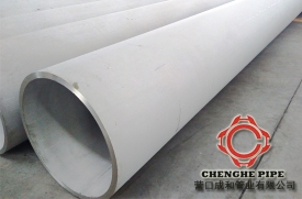Large diameter thick walled stainless steel pipe